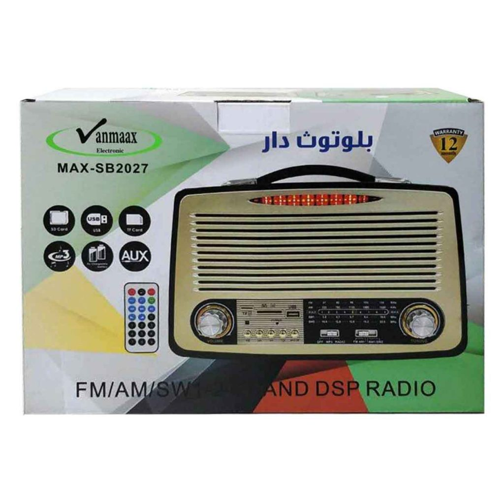 رادیو اسپیکر بلوتوثی قابل حمل Vanmaax مدل MAX-SB-2027 مشکی، طرح قدیم