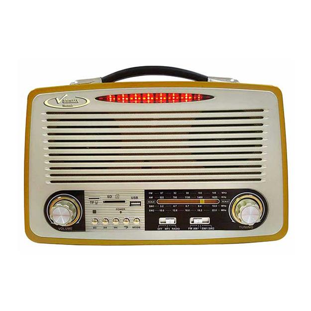 رادیو اسپیکر بلوتوثی قابل حمل Vanmaax مدل MAX-SB-2027 طلایی، طرح قدیم