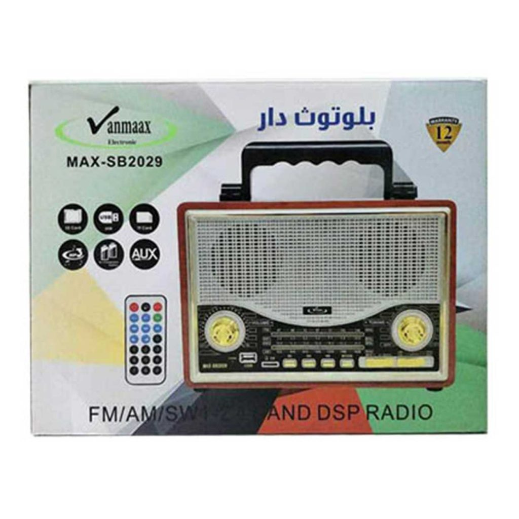 رادیو اسپیکر بلوتوثی قابل حمل Vanmaax مدل MAX-SB2029 طرح قدیم، Metal