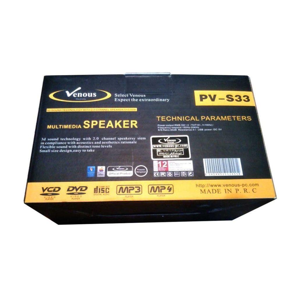 اسپیکر دسکتاپ ونوس مدل PV-SB33