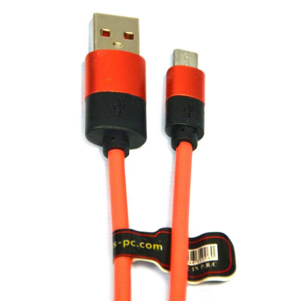 کابل شارژ و انتقال دیتا USB3 ونوس مدل PV-K350